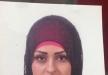الاعلان عن نادين ابو غانم من تل السبع مفقودة والشرطة تناشد الجمهور البحث عنها