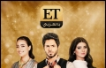 ET بالعربي - الحلقة 21