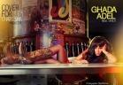 بالصور.. غادة عادل في أجرأ جلسة تصوير خضعت لها على مدى تاريخها الفني