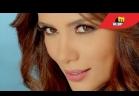 شيما هلالي - يا نهار