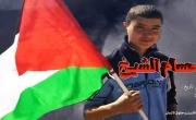 اسرائيل تواصل اعتقال الطفل المريض خالد الشيخ منذ 40 يوماً