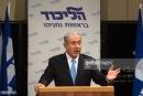 الليكود والمعسكر الصهيوني  يتساويان بالانتخابات المقبلة