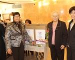 نعمت الناصرة تحتفل بيوم المرأة العالمي