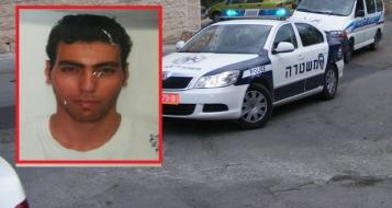 حيفا: الشرطة تطلب المساعدة في البحث عن جوليان عوض