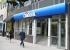 سيتي بنك يستمر بتطوير الهايتك لدى العرب والحريديم