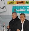 اجتماع واسع للقائمة المشتركة في حيي الصفافرة والورود في الناصرة