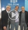 افتتاح مقر وسط مدينة الناصرة لحزب ميرتس بمشاركة نائب رئيس بلدية الناصرة