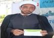 الشيخ سمير عاصي  يوقع على بطاقة التبرع بالأعضاء البشرية-ادي