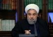 روحاني: بعثة النبي محمد (ص) الحدث الاهم في تاريخ البشرية