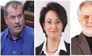الإنتخابات لرئاسة دولة اسرائيل: موقع بُكرا يتابع تصويت الاحزاب العربية