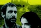 الفيلم التركي البيضة
