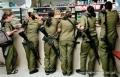 هآرتس: إسرائيل تستعين بالفياغرا لتحسين أداء جيشها