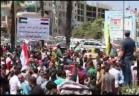 وقفة تضامنية مع مصر وسوريا في رام الله