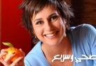 صحي وسريع - برنامج طبخ