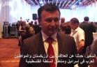 سفير أوزبكستان لبكرا: مستعدون دوما ً لدعم الفلسطينيين