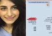 اعفاء هبة عبود (16)  عامًا من المدرسة إلى الدراسة بالتخنيون