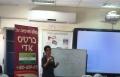 مدرسة الشاملة كسرى سميع: محاضرات حول التبرع بالأعضاء البشرية
