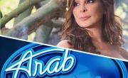 اليسا ضيفة الحلقة القادمة من Arab Idol