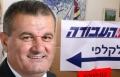 الدروز يطالبون حزب العمل بتخصيص مقعد لصالح سعد