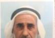 الحاج سمير حسن زعبي (أبو عنان) من الدحي في ذمة الله