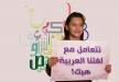 أنا طفلة يا ناس، بقلم دنيا نضال عثمان