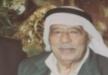 ام الفحم: وفاة الحاج محمد توفيق قرمان - أبو توفيق