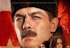 الفيلم التركي أنا أتاتورك