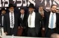 السياسة بإسرائيل تتخذ منحى من دون الحريديم