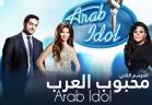Arab Idol 2 - الحلقة 1