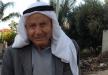 جت: وفاة الحاج محمود وتد (والد رئيس المجلس)