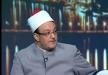 شيخ مصري: الرقص الشرقي حلال وعبدالحليم حافظ شهيد