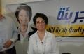 زعبي تطالب موقع الجبهة بالإعتذار لها وإزاله مقالة الصحافي جرايسي