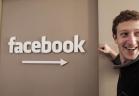 فيلم وثائقي عن الفيس بوك