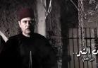 طاحون الشر 2 - الحلقة 29