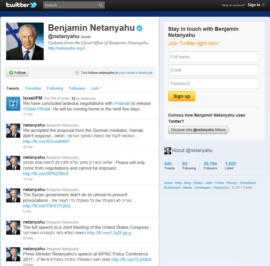 """نتنياهو يتهكّم عبر ال""""تويتر"""" على"""