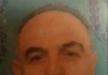 بلدية الناصرة تنعى الحاج زياد شافع احمد صفدي (أبو الشافع)
