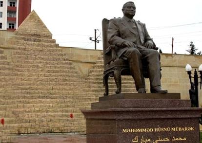 """أذربيجان """"تخلع"""" مبارك كرسيـّه إحدى"""