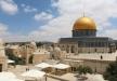 القدس: الشرطة تحدّد