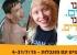 تل ابيب: معرض صور يسلّط الضوء على الاطفال ذوي الاحتياجات الخاصة