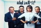 الحكم بعد المزاوله - الحلقه 21