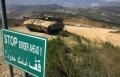 جرح جندي لبناني في اشتباك مع دورية إسرائيلية