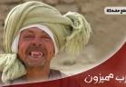 عرب مميزون