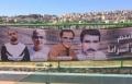 صور الأسرى في باقة الغربية يثير حفيظة الإسرائيليين. حاج يحيى: اذا ازيلت صورة نرفع عشرة