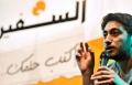 اعتقال الناشط والصحافي مجد كيال لزيارته لبنان!