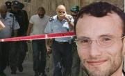 الزام التامين بتعويض عائلة الشهيد احمد خطيب