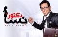 رمضان 2014: امراض نساء - الحلقة 8 بجودة عالية