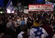 الصحف الإسرائيلية: عشرات الآلاف في مهرجان ذكرى اغتيال رابين