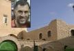 الناصرة : القائمة العربية الموحدة تنعى الحاج