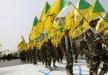 حزب الله العراق: السعودية ستفتح
