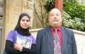 الحراك الشبابي كفرقرع: يوجه دعوة لمشاهدة الفيلم الوثائقي عن حياة راشد حسين.